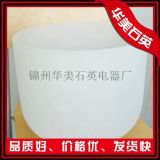 供應優質13英寸水晶鉢/音樂坩堝,淨化心靈必備-瑜伽-冥想專用