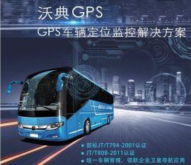 公交车视频监控车载终端 实时视频监控车载DVR GPS定位 车辆调度