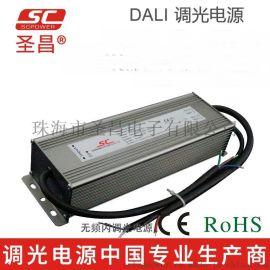 圣昌150W数字信号DALI调光驱动电源 2100mA-4200mA恒流LED电源