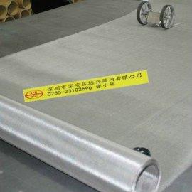 深圳不锈钢印刷网布325目/400目丝印网布专用