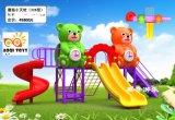 兒童塑料滑梯大型小博士組合幼兒園滑梯攀爬戶外公園小區玩具