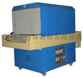 可订做收缩机,广州PE热收缩包装机