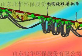 【北华环保】液压电缆单轨吊电缆托运车矿山制造设备
