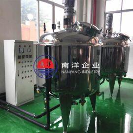 广州200L不锈钢电加热反应釜 真空搅拌夹套反应釜