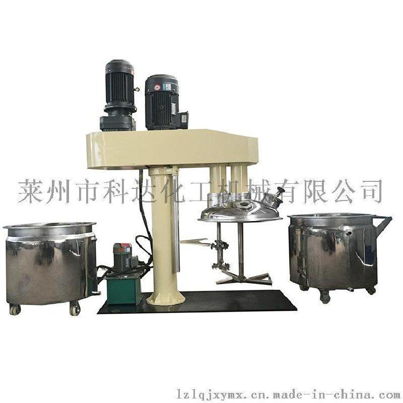 瓷磚美縫劑加工設備 真空升降攪拌罐真磁膠設備