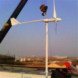 晟成設備投資少收益快  500w家用小型風力發電機