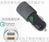 高通快充3.0車載充電器 ASIA277雙USB車載充電器 5v3a、9v2a、12v1.5a智慧識別過CE FCC認證