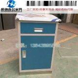 病房床头柜矮柜实体工厂/制造商 小桌子医院专用不锈钢桌面