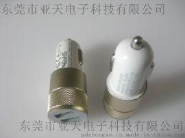 Asia277有e-mark認證USB車充 5v2.1a或者3.1a雙USB車載充電器 通過CE FCC認證