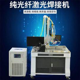 连续激光焊接机500瓦光纤连续激光焊接机价格