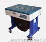 供应静音型纸箱打包机 高性能半自动纸箱捆包机