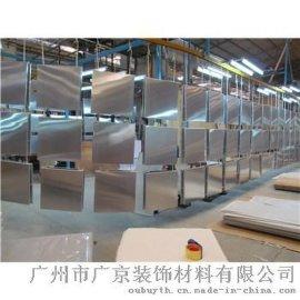 金属建材铝扣板-铝扣板价格表