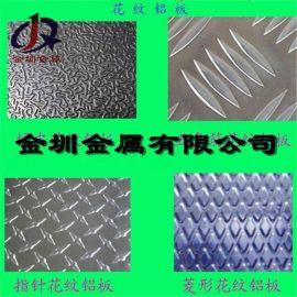 厂价直销花纹铝板 镜面花纹铝板 五条筋花纹铝板 5MM花纹铝板 3003防滑铝板