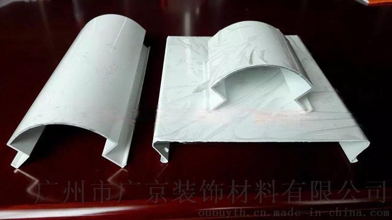 徐州包柱护角铝圆角厂家批发