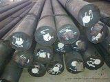 供应圆钢1370材料/欧标1370圆棒 价格