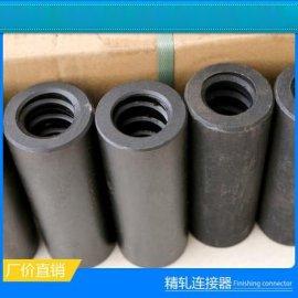 精轧螺纹钢拉杆 32毫米PSB930预应力精轧螺纹钢830可加工