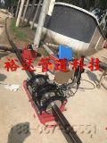 石家庄燃气PE管全自动热熔焊机现货供应