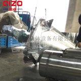 聚四氟乙烯加工生產混合機,不鏽鋼混合機,非標定製