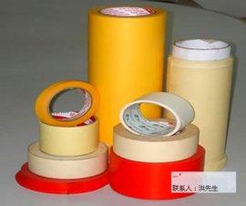 生产销售汽车喷油漆 装修 钻孔 遮蔽 美工 皱纹纸胶带 美纹纸胶带