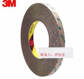 3M9460PC双面胶 VHB无基材双面胶带 透明超薄强力双面胶 可模切