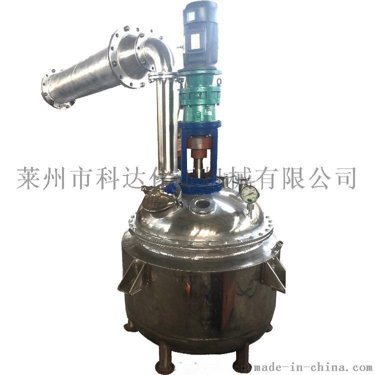 不飽和聚酯反應釜 電加熱樹脂反應釜 反應設備