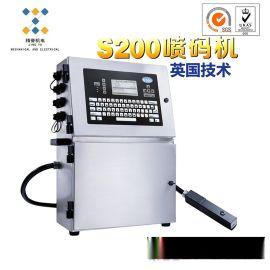 S200小字符喷码机 化妆品/食品/医药/电子喷码机