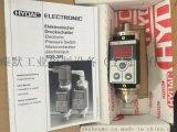 HYDAC压力传感器HDA4715-A-400-208