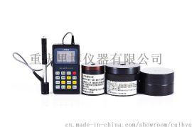 TH110D便携式硬度计里氏硬度计洛布里氏校准CE计量证书厂家直销