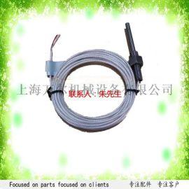 阿特拉斯螺杆機傳感器1089057541