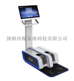 双脚型3D扫描仪 足部扫描仪-精易迅