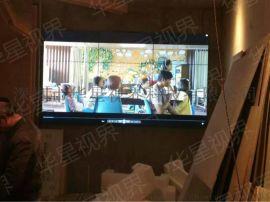 46寸液晶拼接屏 55寸拼接电视墙低价厂家