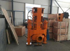 第三代挖机抽沙泵,两侧加搅拌挖机泥浆泵