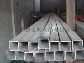 现货直销304不锈钢无缝方管  不锈钢焊接方管