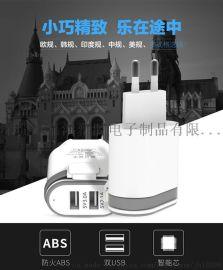 厂家私模 5V2A双USB充电器 5V2A充电器 5V2.1A双USB智能旅充