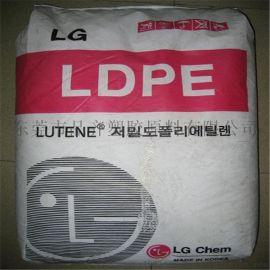 低密度聚乙烯LDPE LG化学 LB7000 涂覆ldpe塑料 皮纸袋编织袋