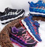 国内十大品牌童鞋帮登运动鞋正品尾货走份