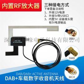 新款汽车DAB+收音机短波天线FM增强信号薄膜贴片