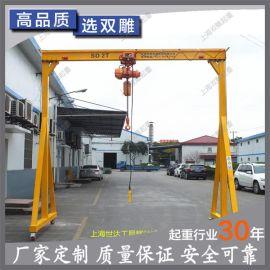 厂家定制 移动式龙门架 龙门吊 0.3t 0.5t 1t 2t 3t 5t 10t