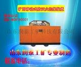 ZHJ-12-1.2矿用移动式防灭火注浆装置选润泰