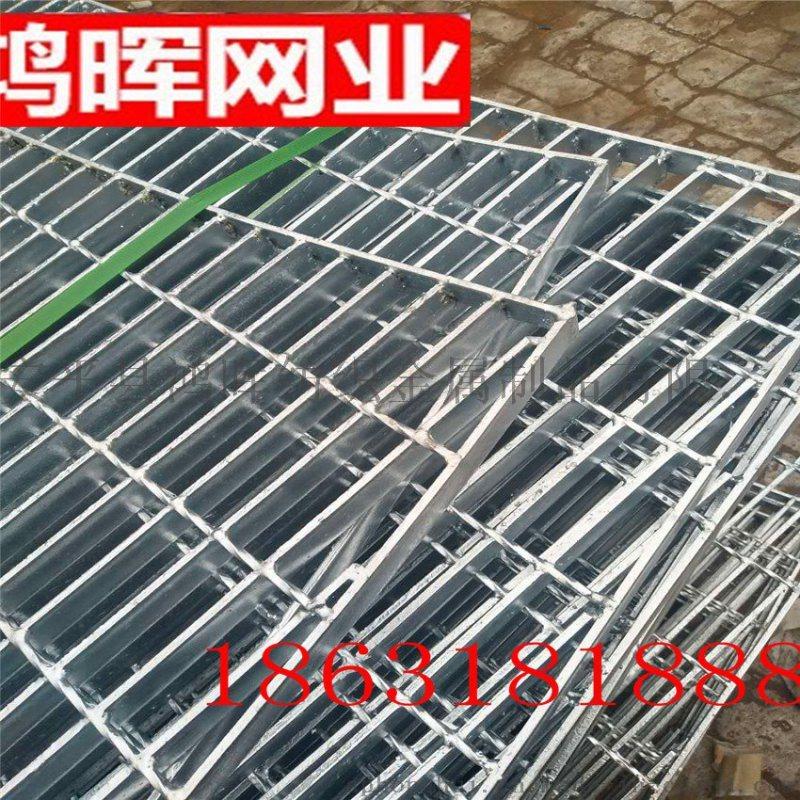 脱硫塔平台钢格板 热镀锌化工专用钢格栅