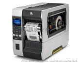 授权郑州斑马ZT610工业二维码标签打印机河南总代