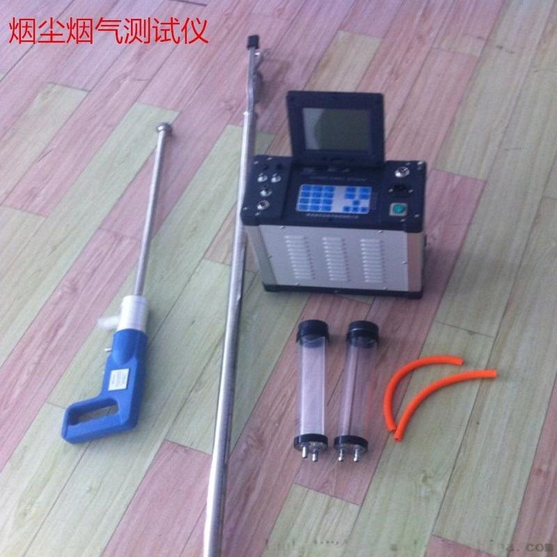 烟尘烟气测试仪,LB-70C系列自动烟尘气测试仪