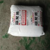聚丙烯吹塑料 阻燃PP原料 台湾福聚PP PC3008