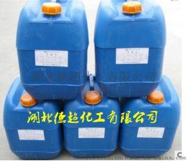厂家 锅炉阻垢缓蚀剂 供应