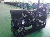 20千瓦潍柴发电机组 WP2.3D33E200