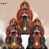 厂家质量保证三官大帝神像三官帝君佛像塑像