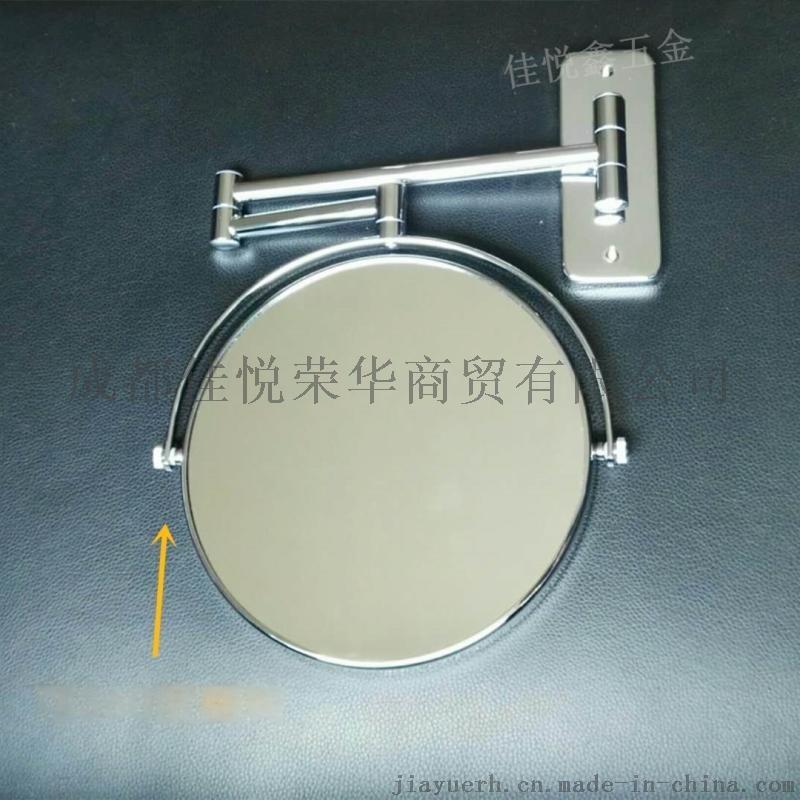 浴室臥室可摺疊掛牆式雙面圓鏡美容化妝鏡