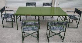 [鑫盾安防]折叠椅子, 野战折叠桌椅 野外训练便携折叠桌椅厂家