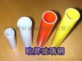 玻璃钢圆管批发 frp耐腐蚀玻璃钢拉挤管材