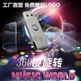 金屬u盤 廣告禮品u盤  USB閃存盤 u盤定製